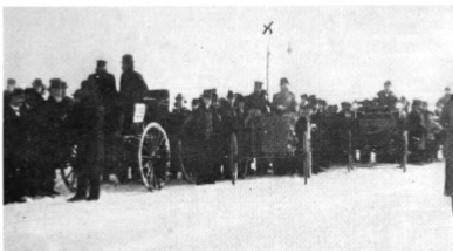 1895 Chicago start